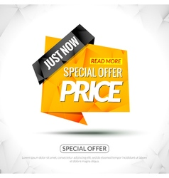 Sale Tag special price Paper Origami style banner vector image vector image