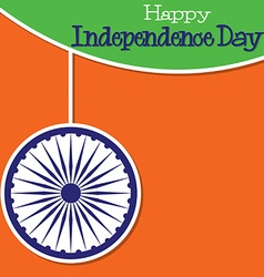 Bright string indian independence day card in vector