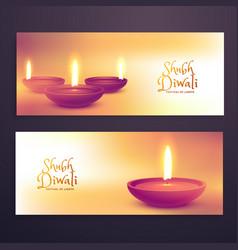 beautiful diwali season advertising banners set vector image