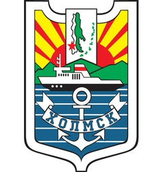 Kholmsk City vector image vector image