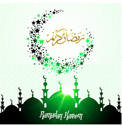 green islamic ramadan kareem calligraphy vector image