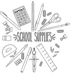 School supplies hand sketch vector