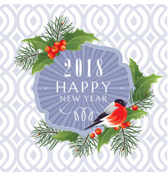 2018 happy new year greeting card vector