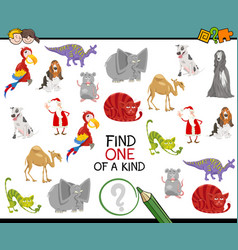 finding one of a kind vector image
