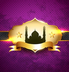 Ramadan kareem label vector