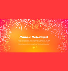 Happy holidays best fireworks salute elements vector