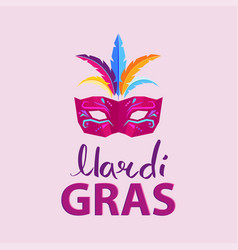 mardi gras advertisement poster vector image vector image