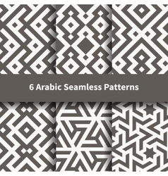 Set of arabic geometric texture vector image