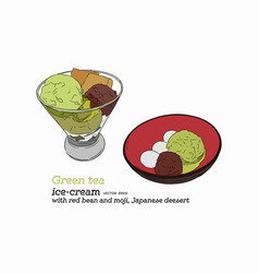Green tea ice-cream with red bean vector