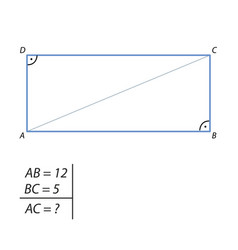 The task of finding a diagonal rectangle vector