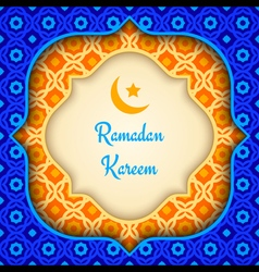 Arabic background ramadan vector