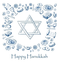 Happy Hanukkah holiday greeting background vector image