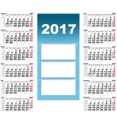 Quarterly Wall Calendar for 2017 vector image vector image