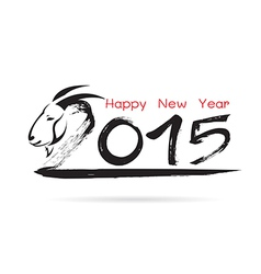 Calligraphy 2015 New Year sign vector image vector image