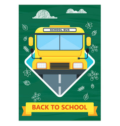 back to school frame vector image vector image