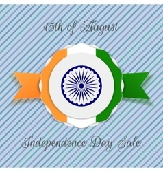 India independence day badge with ribbon vector