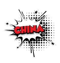 Comic text china sound effects pop art vector