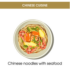 Chinese cuisine seafood noodles traditional dish vector