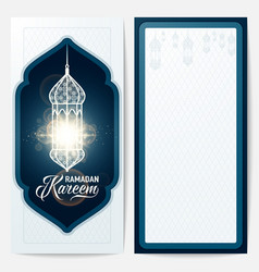 Ramadan greeting invitation vector