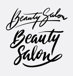 beauty salon hand written typography vector image