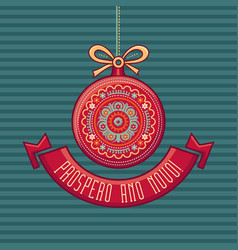 Christmas card joyeux noel background xmas vector