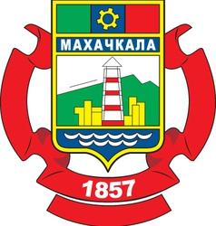 Makhachkala City vector image vector image