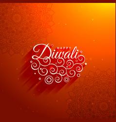 Beautiful diwali greeting background vector