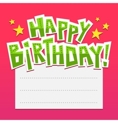 Bright birthday card background with lettering and vector image