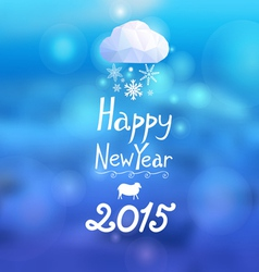 Congratulatory New Year background with text vector image vector image