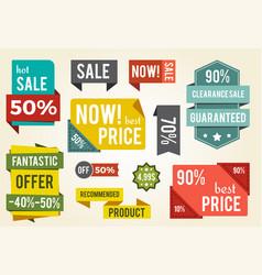 Now best price sale advert vector