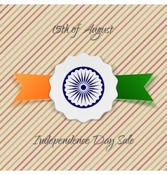 India independence day holiday emblem vector