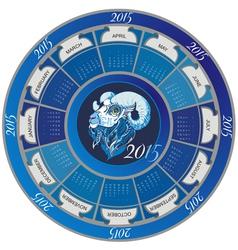 2015 year of the goat calendar vector