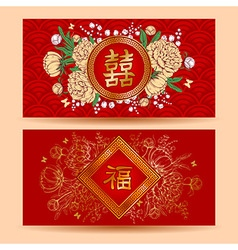 Chinese red envelopes vector