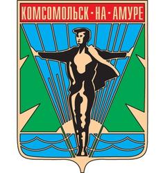 Komsomolsk City vector image
