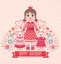 happy birthday - greetings card for girl vector image vector image