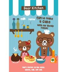 bear cafe doodle vector image