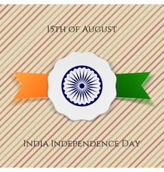 India independence day patriotic emblem vector