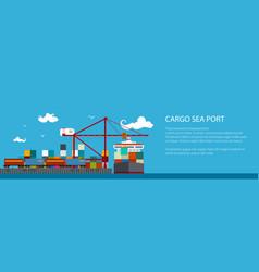 Horizontal banner of shipyard vector