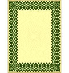 Decorative certificate vector image vector image