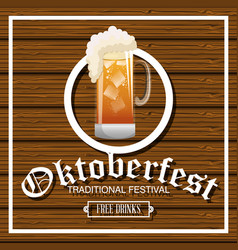 Oktoberfest beer festival isolated vector