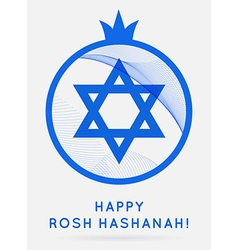 Rosh Hashanah Jewish New Year Iconbadge with vector image