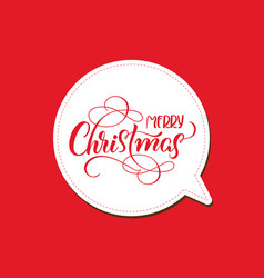 Red holiday frame with merry christmas on white vector