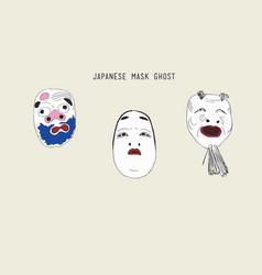 japanese ghost masks vector image