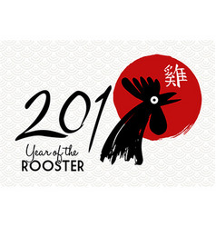 Chinese new year 2017 rooster art card design vector