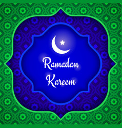 Arabic background ramadan green blue vector