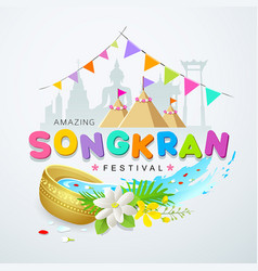 songkran festival water splash colorful vector image vector image