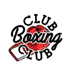 color vintage boxing club emblem vector image