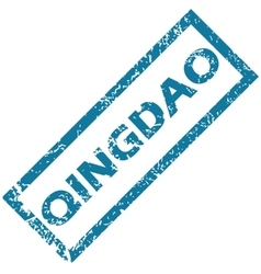 Qingdao rubber stamp vector