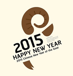 2015 Chinese New Year of the Goat Design vector image