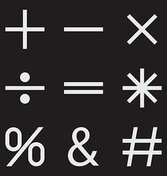 Mathematical vector